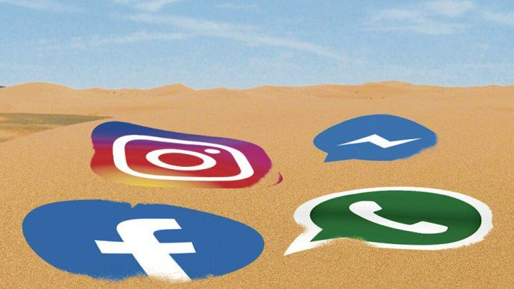 Colapso de Facebook: por qué fue tan fuerte el impacto